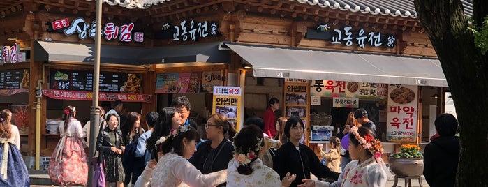 Jeonju Hanok Village is one of [To-do] Korea.