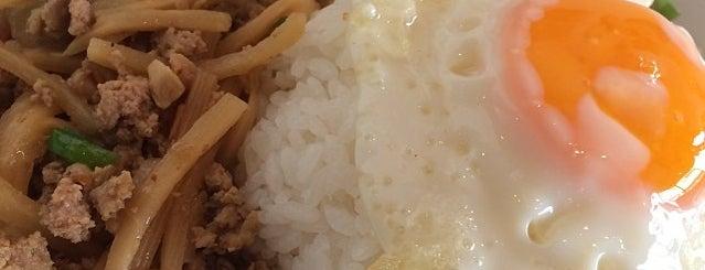 Siam Thai Cuisine is one of Ethnic Foods in Tokyo Area.