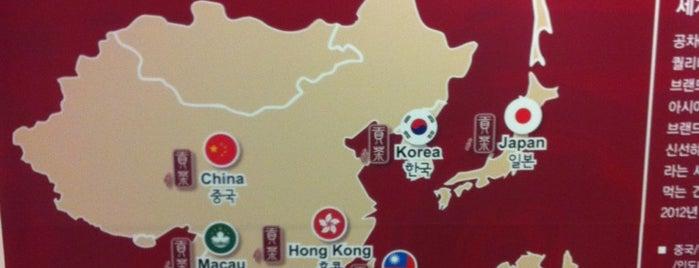 貢茶(공차) / GONG CHA is one of 서울버블티.