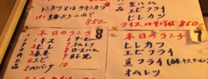 キッチン竹乃子 is one of ほりぴー'ın Beğendiği Mekanlar.