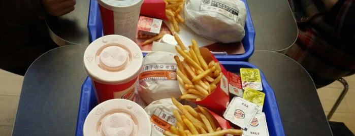 Burger King Güneşlipark is one of Posti che sono piaciuti a Ugur.