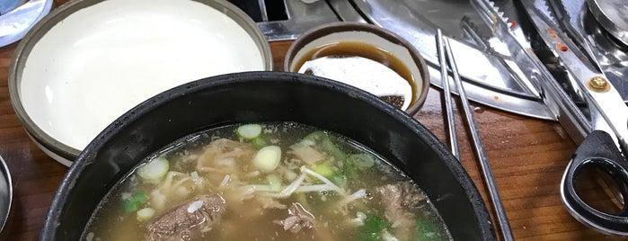 남서문장작불곰탕 is one of Korean food.