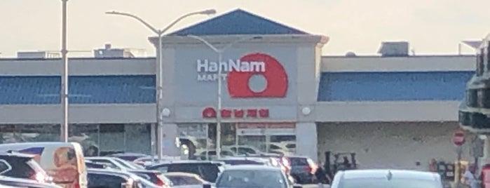 Han Nam Mart is one of 新澤西.
