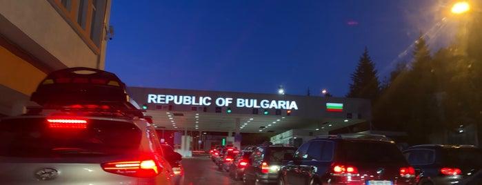 Repuplic Of Bulgaria is one of Orte, die Erkan gefallen.