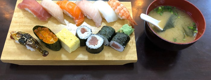 Oishii Sushi is one of Yangon, Myanmar.