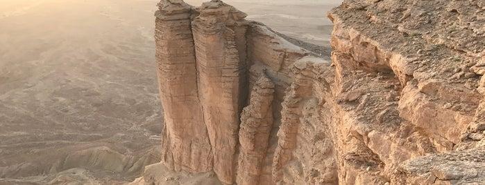 Edge of the World is one of Riyadh.