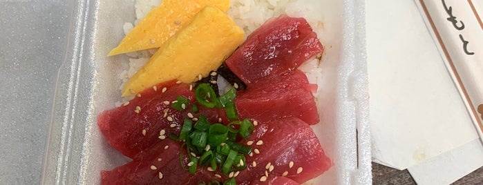 Maguro Brothers is one of Hawaii Restaurants.