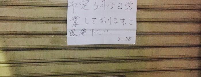 菜香菜 新宿店別館 is one of 500円以内で食べられるラーメン.