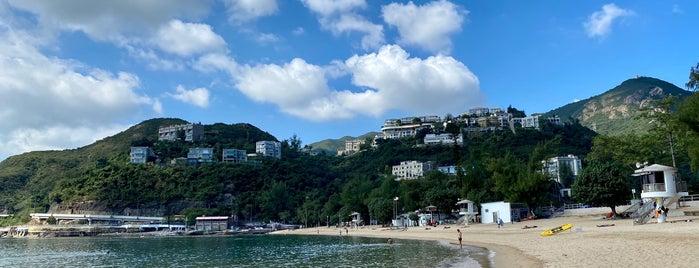 Deep Water Bay Beach is one of Hong Kong.