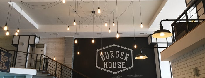 Burger House is one of Locais curtidos por Ali.