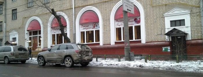 Ассоль is one of «Коммерсантъ» в заведениях Москвы.