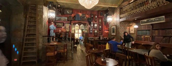 Black Swan Pub is one of Mskv.