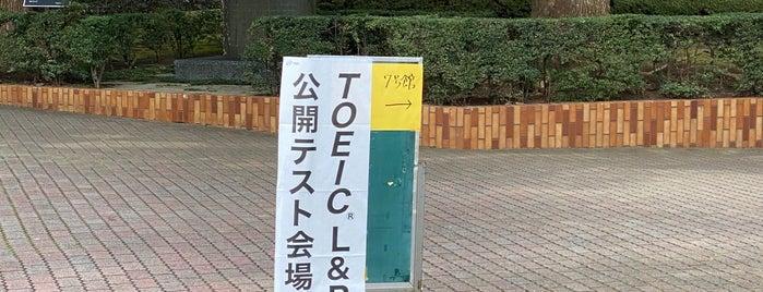 7号館(経済研究所) is one of Funabashi・Ichikawa・Urayasu.