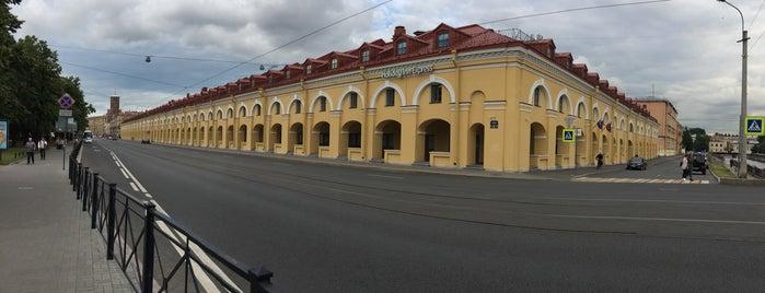 Никольский Рынок is one of Lugares favoritos de Leila.