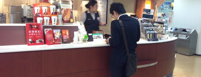 Doutor Coffee Shop is one of Must-visit Cafés in 盛岡市.