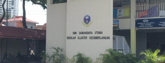 S.M.K. Damansara Utama is one of Lieux qui ont plu à Rahmat.