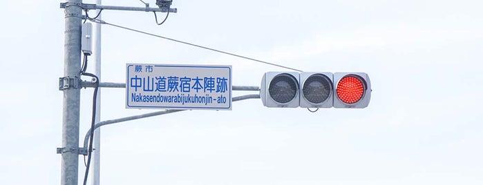 交差点 (Intersection) 23