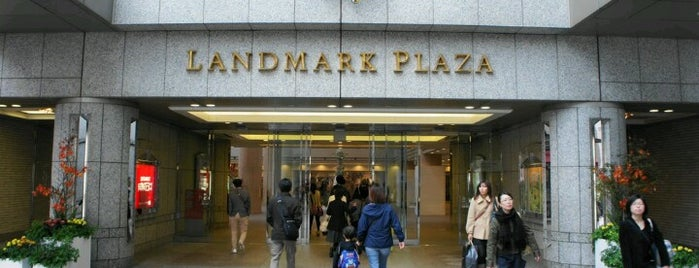 Landmark Plaza is one of Japan List.