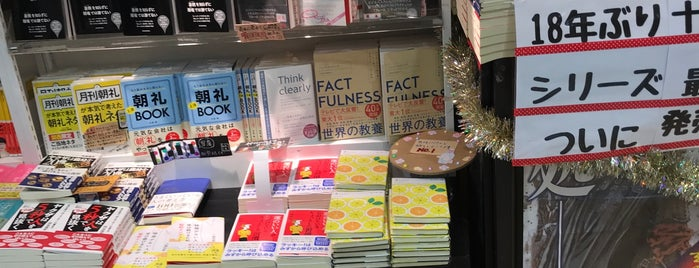 ブックスタジオ 新大阪店 is one of Tempat yang Disukai Shinichi.