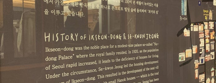 Ikseon-dong is one of Seoul.