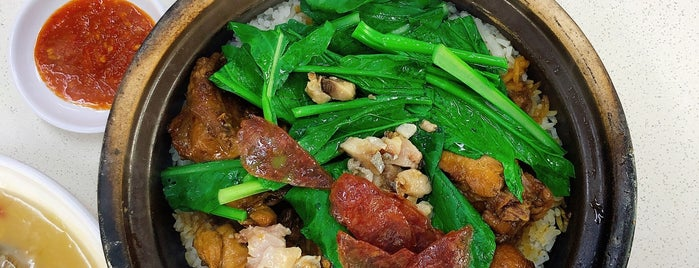 Sembawang Traditional Claypot Rice (三巴旺原味bao) is one of Sing resto.