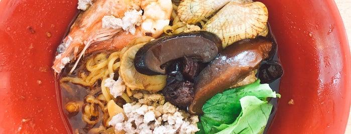 永和肉脞海鲜面 Yong He Minced Meat Seafood Noodle is one of Hawker Stalls I Wanna Try... (3).