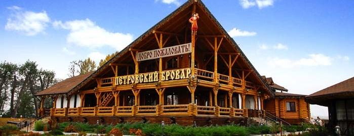 Петровский Бровар is one of Gourmet Club Members.