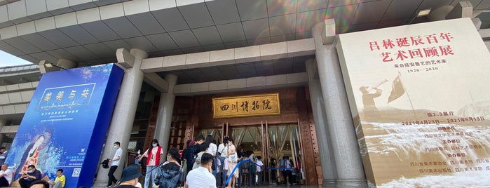 Sichuan Museum is one of Chengdu.