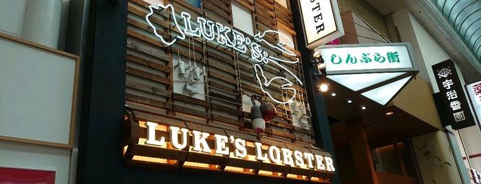 Luke's Lobster is one of Osaka.