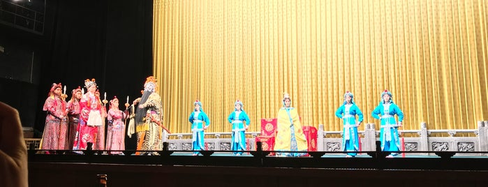 Liyuan Theatre 梨园剧场 is one of Claire HY 님이 좋아한 장소.
