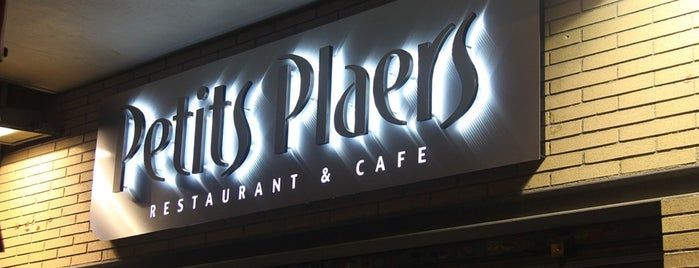 Petits Plaers is one of Tapas.