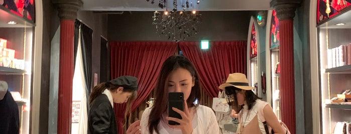 Alice on Wednesday is one of Osaka-Japan.