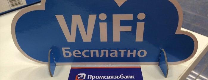 Промсвязьбанк is one of Промсвязьбанк в Санкт-Петербурге.
