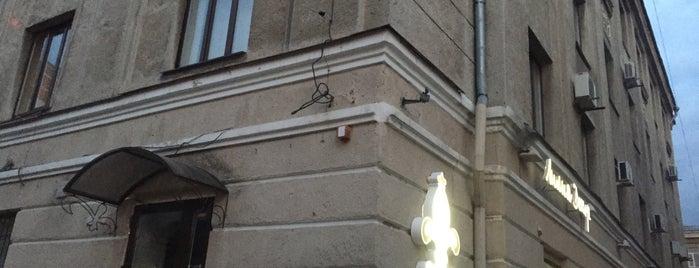 Лилия Декор is one of Evgeniy : понравившиеся места.