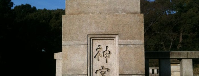 神宮橋 is one of 東京散策♪.