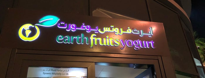 Earth Fruits Yogurt is one of Tempat yang Disukai Dmitry.