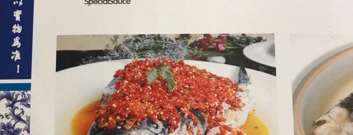 New Golden Szechuan Chinese Restaurant is one of Elmhurst / Jackson Heights / Flushing / Queens.