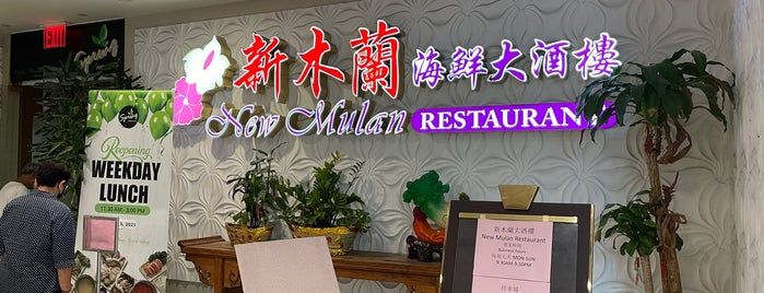 New Mulan Seafood Restaurant is one of Elmhurst / Jackson Heights / Flushing / Queens.