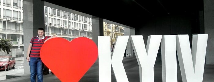 I ❤️ Kyiv is one of Fun.