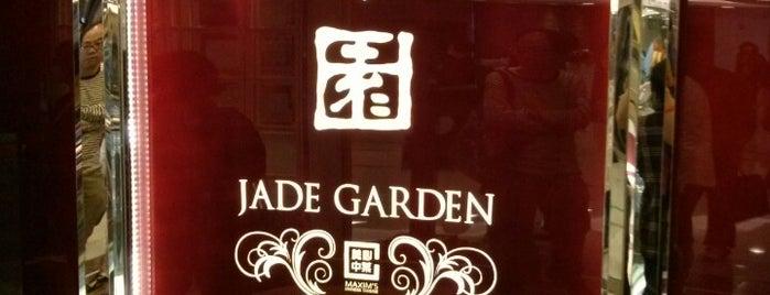 Jade Garden is one of 香港.