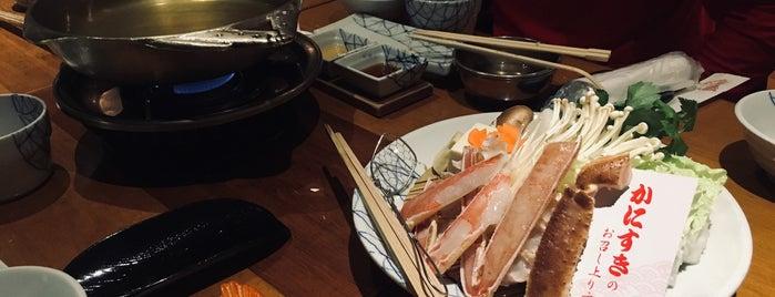 Kani Douraku is one of Ichiro's reviewed restaurants.