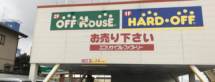 ハードオフ/オフハウス 浜松志都呂店 is one of 静岡の中古ゲーム・ホビーショップ.