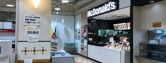 McDonald's is one of Orte, die Shigeo gefallen.