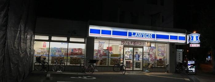 Lawson is one of Lieux qui ont plu à Saejima.