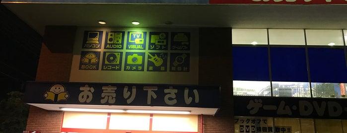 ハードオフ 静岡馬渕店 is one of 静岡の中古ゲーム・ホビーショップ.