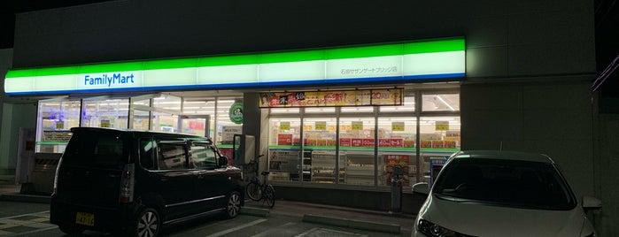 FamilyMart is one of Ishigaki.