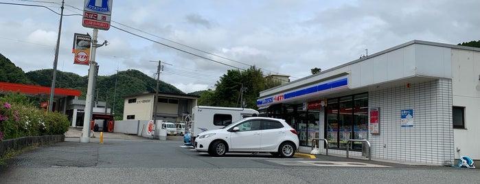 ローソン・ポプラ 川本因原店 is one of Orte, die ZN gefallen.