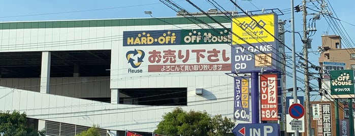 ハードオフ 廿日市店 is one of Lugares favoritos de ZN.
