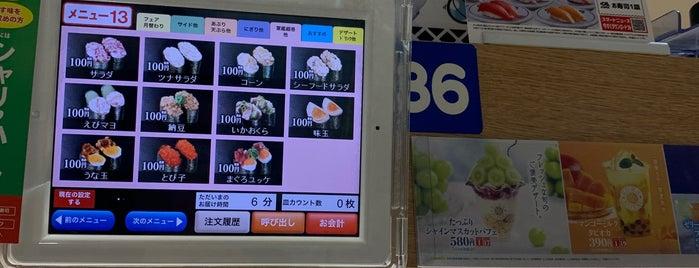 くら寿司 神戸有野店 is one of + Kobe.
