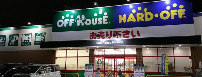 ハードオフ/オフハウス 静岡東店 is one of 静岡の中古ゲーム・ホビーショップ.